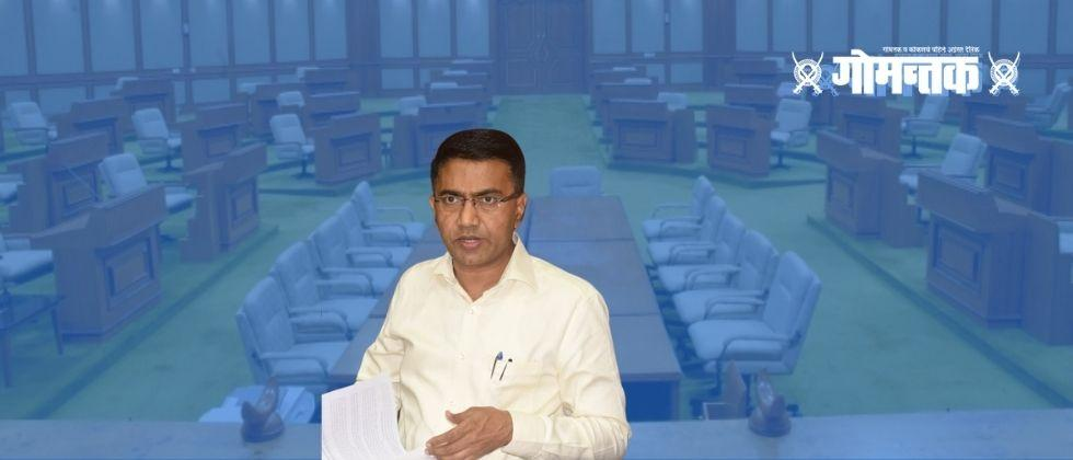 Budget session of Goa Legislative Assembly will be held from March 24