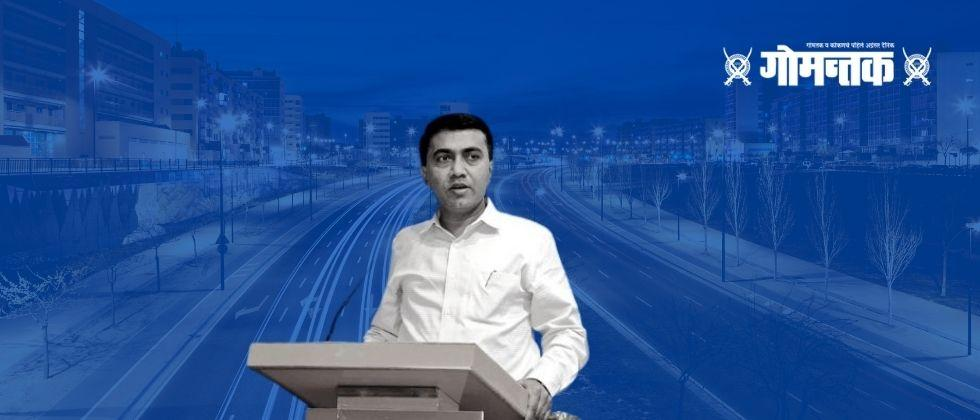 Goa CM Dr Pramod Sawant demand for special grant of Rs 1000 crore to the Center