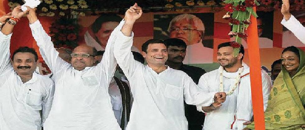 Congress plans to form the government in Bihar