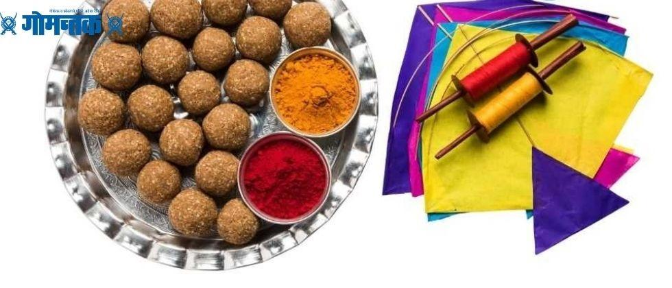 In makarsankranti festival Inflation is on the rise this year
