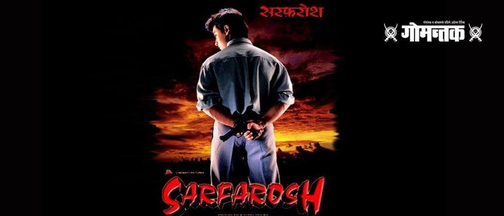 Aamir Khan starrer Sarfarosh 2 will be dedicated to the Indian CRPF personnel
