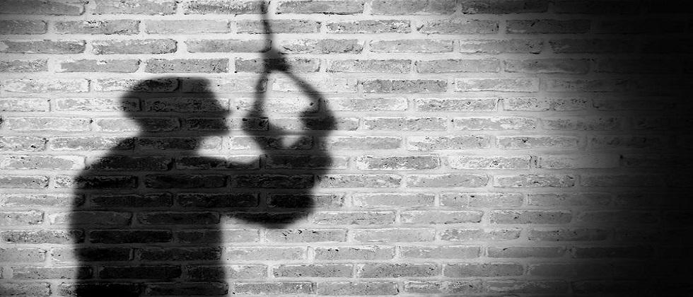 student commit suicide for not getting mobile for online study