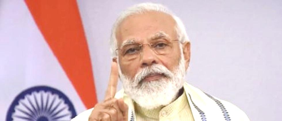 The corona vaccine will be available in India within a few weeks Prime Minister Narendra Modi Announces at the all-party meeting yesterday