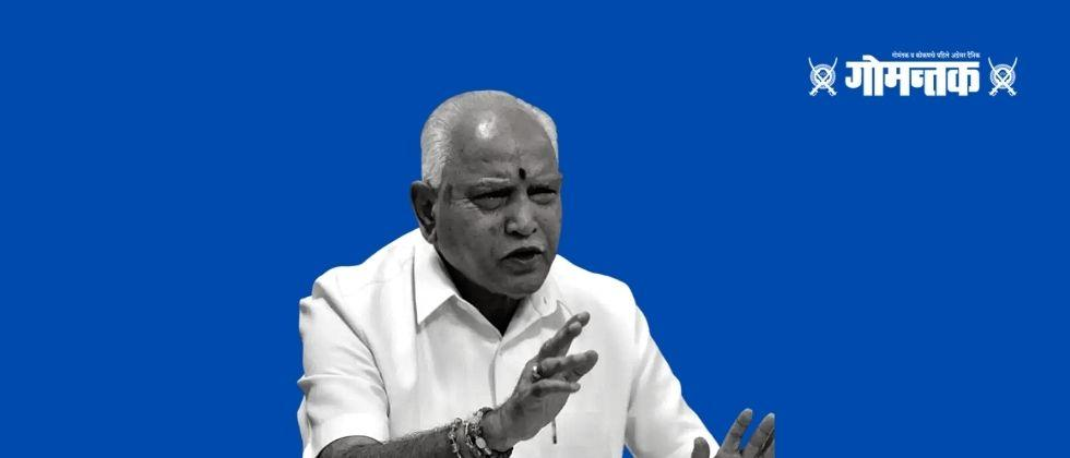 15 MLAs angry in Yeddyurappa government Preparing to lodge a complaint with the High Command