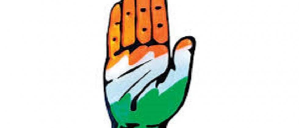 Congress demands President to preserve reservation