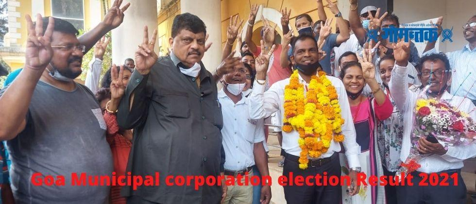 Goa Municipal corporation election Result 2021 Edwin Cardoz wins Navelli ZP by-election