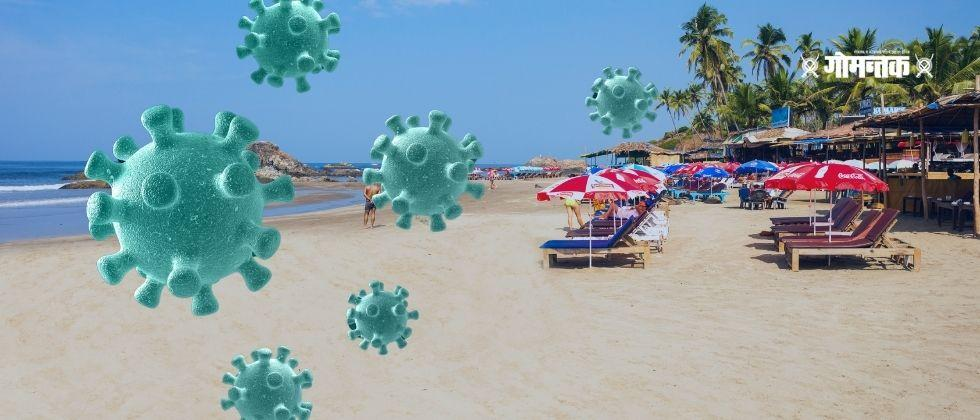 Visitors to Goa have to carry Covid19 negative certificate