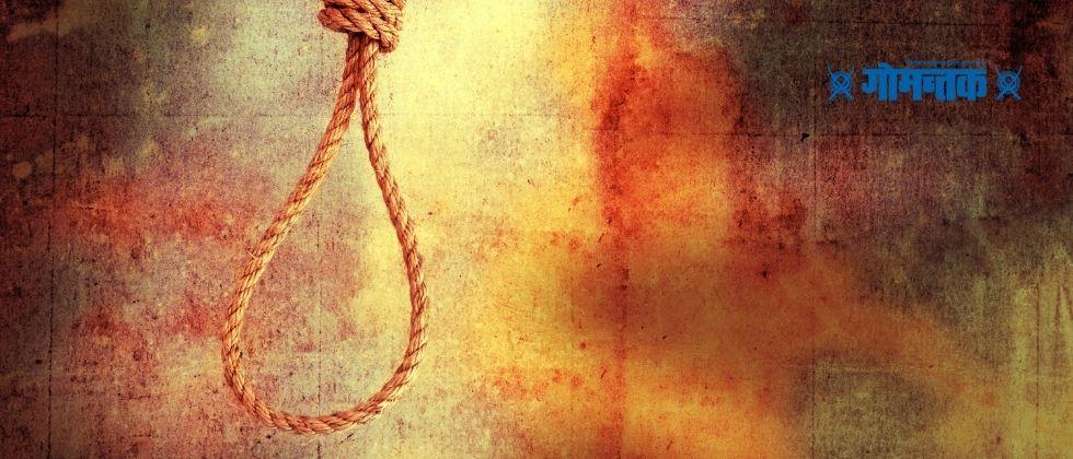 Goa Police Assistant Sub Inspector Santosh Sawant commits suicide