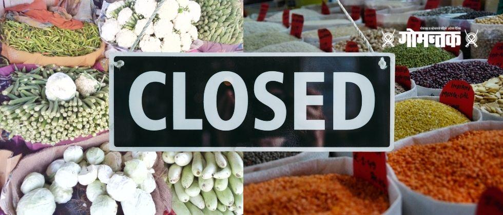 Maharashtra Corona Update Corona out of control in Nagpur Vegetable and grain shops closed