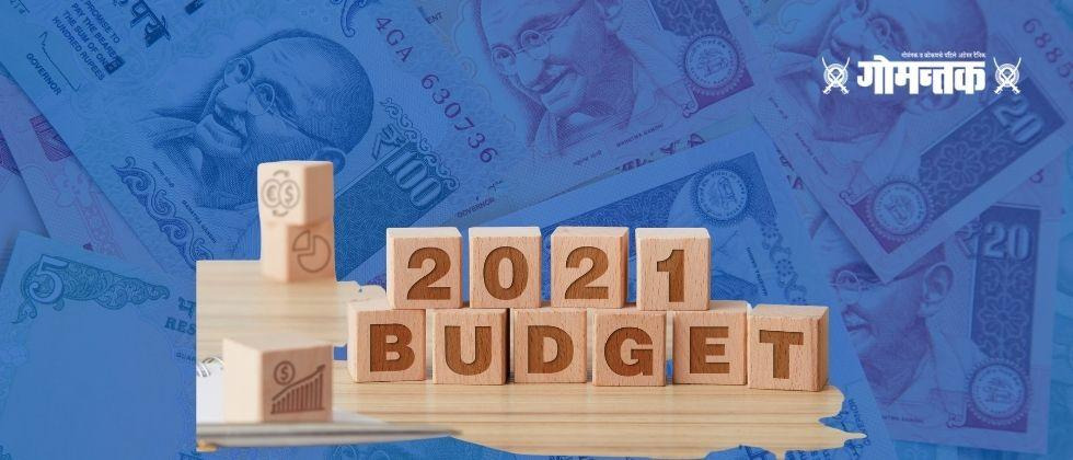 Budget 2021 The government should hold a budget session of 20 days.