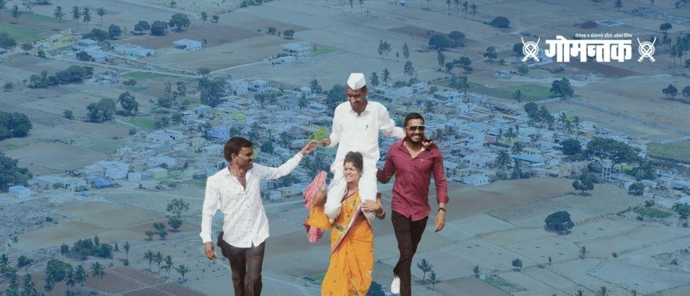 Gram Panchayat Election 2021 The wife carriedthe winning candidate on her shoulders to celebrate the victory