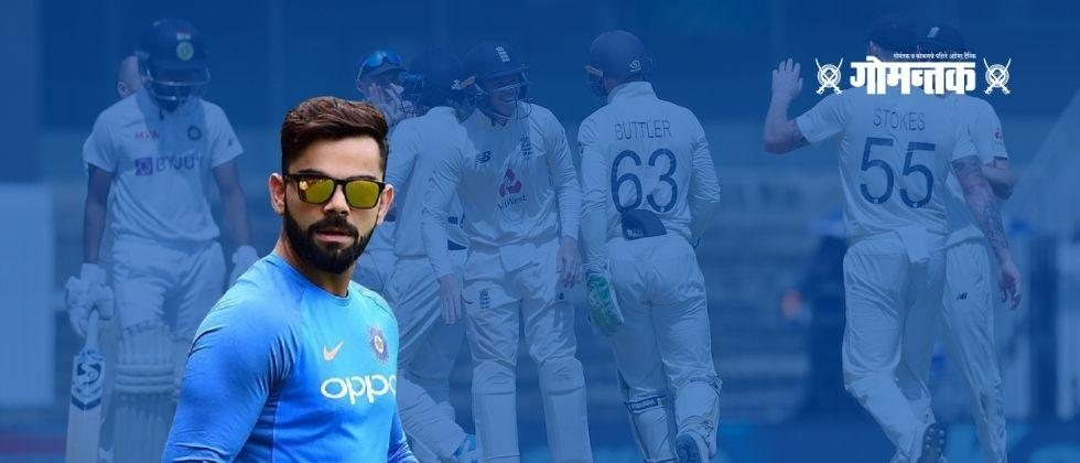 IND vs ENG Virat Kohli reaction after the defeat of the Indian team