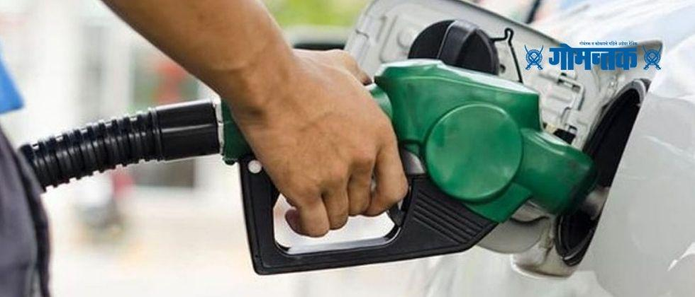 New record for petrol diesel prices In Mumbai petrol costs Rs 94 rupees per liter