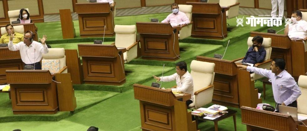 Goa Witter Assembly Session  After the present of the bill of financial demands