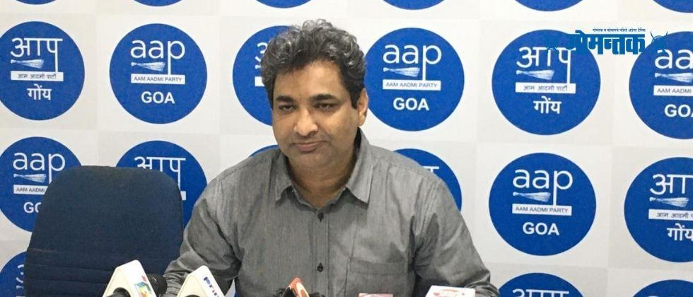 The Goa government sold the Mhadai River to Karnataka at the behest of Delhi leaders