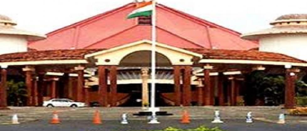 Five-day budget session of the state starts today