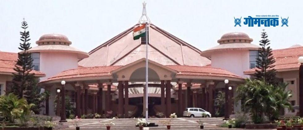 Goa state Assembly session starts from today