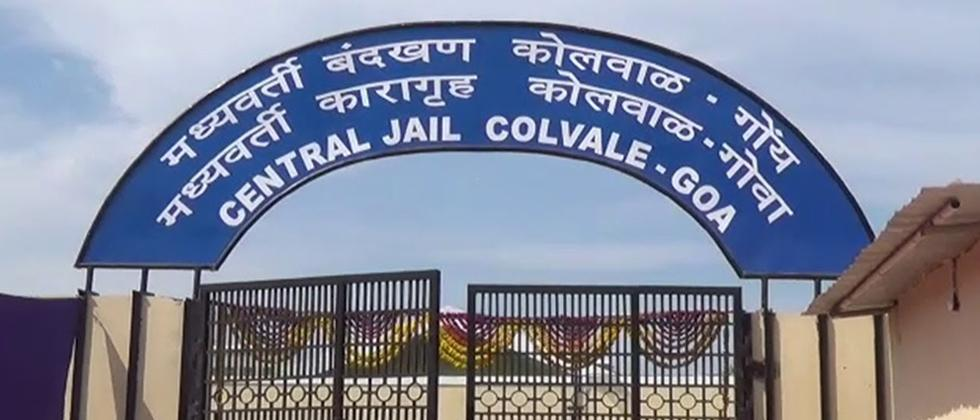 Goa: Three jail officers likely to be suspended; responsible for escape of rape accused