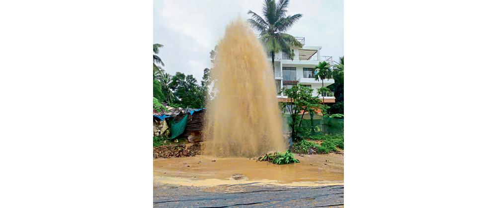 Goa: water pipeline burst in Giri