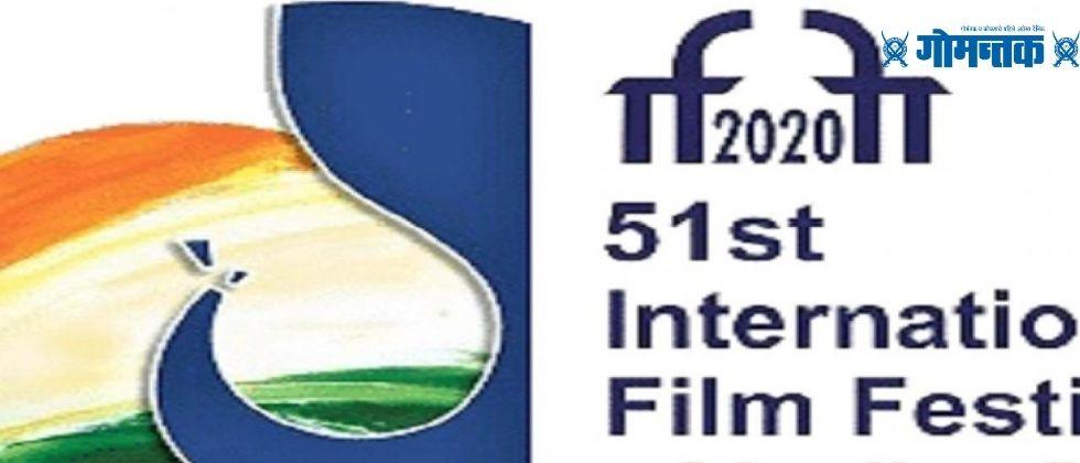 Entertainment Tribute will be paid to Irrfan Khan Sushant Singh Chadwick Bosman in International Film Festival of India