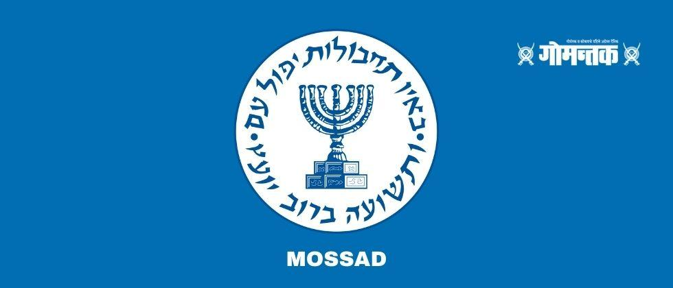 Israel worlds most powerful intelligence agency Mossad to probe Delhi blast outside Israel Embassy in Delhi
