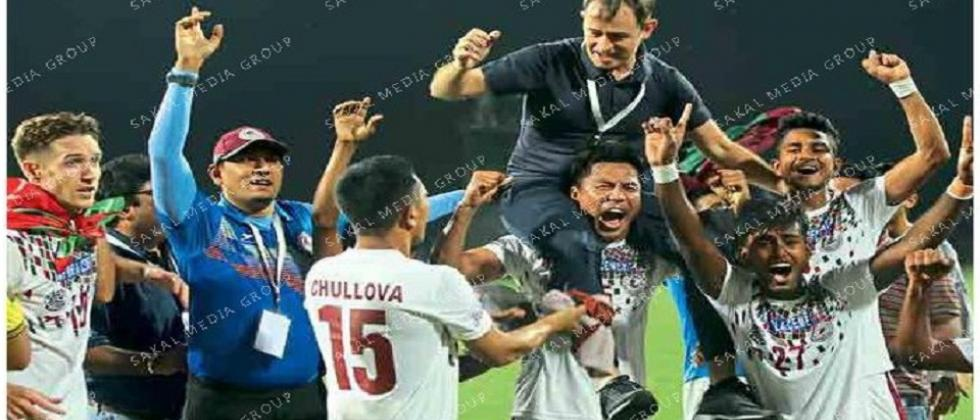 Mohun Bagan has equaled the record of the Dempo Sports Club