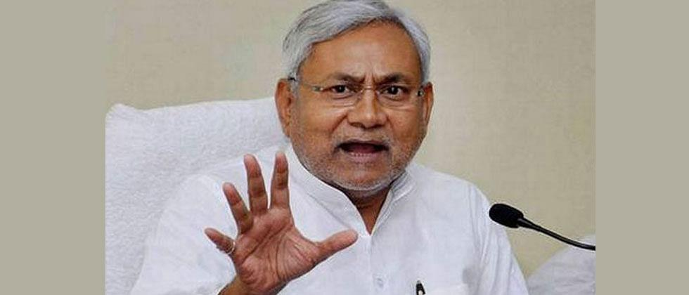 Nitish Kumar will take an oath as the Chief Minister of Bihar tomorrow