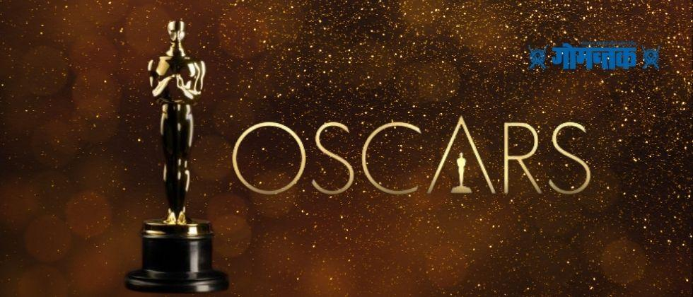 Announcement of 93rd Oscar nomination