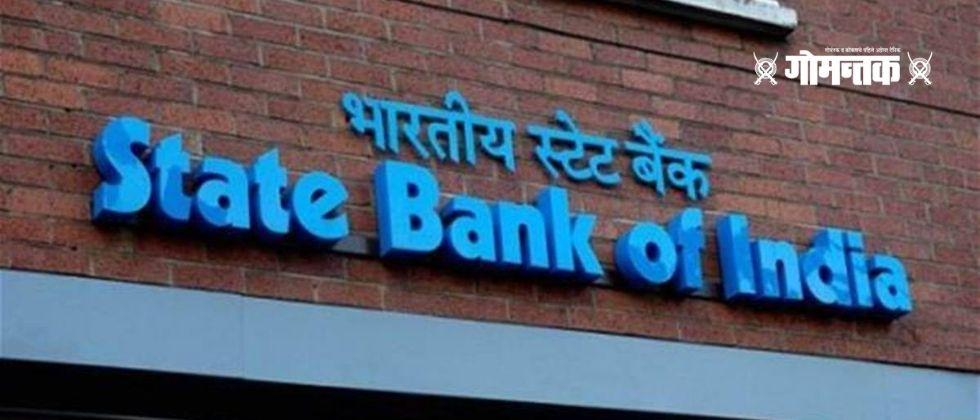 The rules for SBI customers who transact with cards or withdraw money from ATMs have been changed
