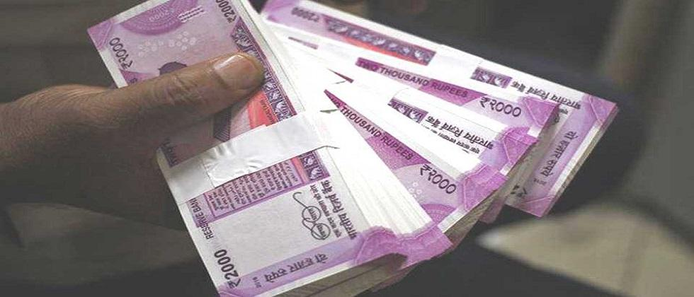 Bonus will be given only to the employees with less than 4600 salary scale