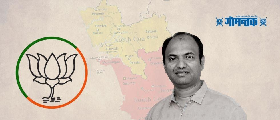 Datta Prasad Naik released from the post of Goa BJP spokesperson