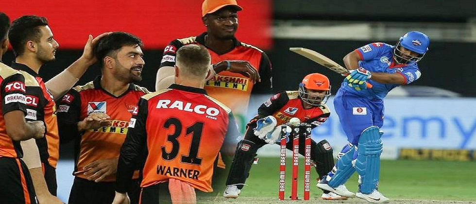 Will Hyderabad continue to win by beating Delhi Capitals to enter the IPL 2020 final