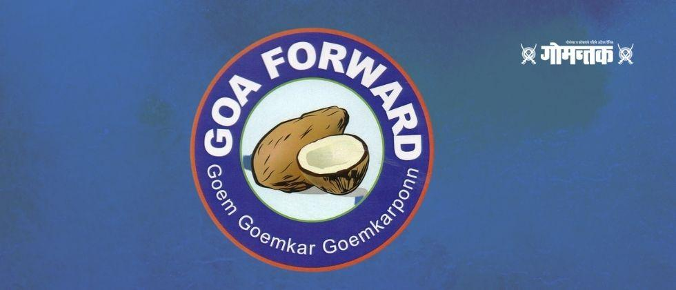 BJP national mainstream malpractice in Goa Goa Forwards critic  on the backdrop of municipal elections