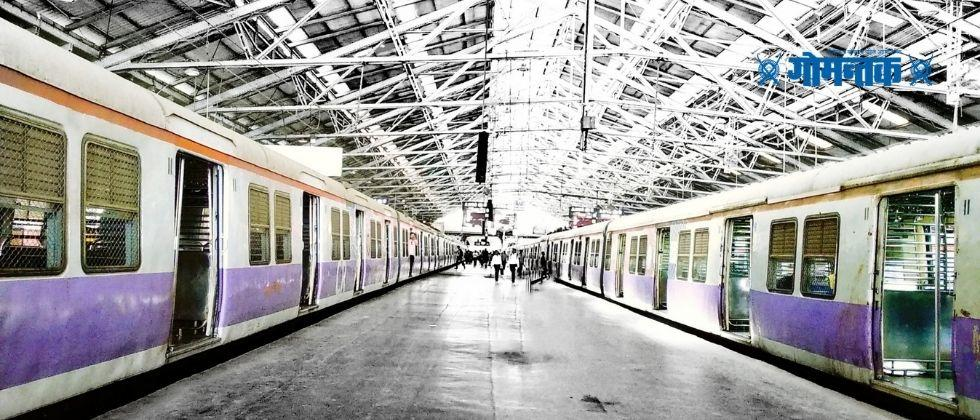 The possibility of changes in local train times for the general public Indications of the Maharashtra Minister of Health