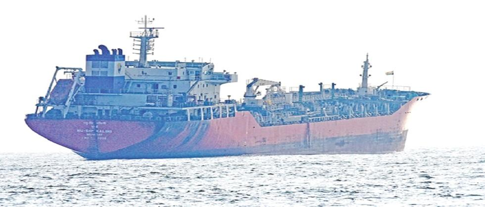 Nu Shi Nalini smuggled naphtha from Pakistan to Murgaon port illegally demand to file FIR against Milind Naik