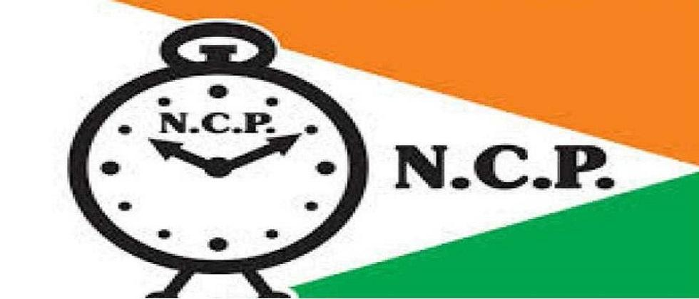 The NCP offfice will open in madgaon