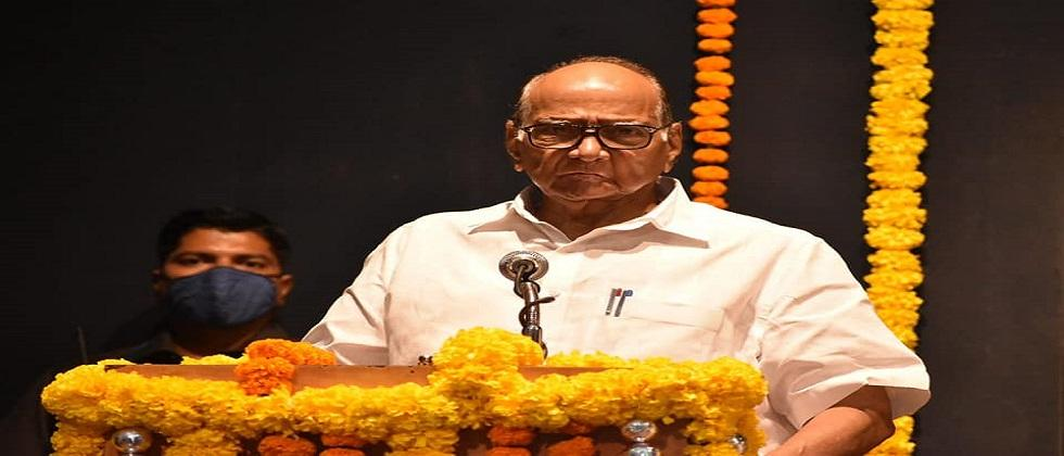 Sharad pawar is a great Indian leader