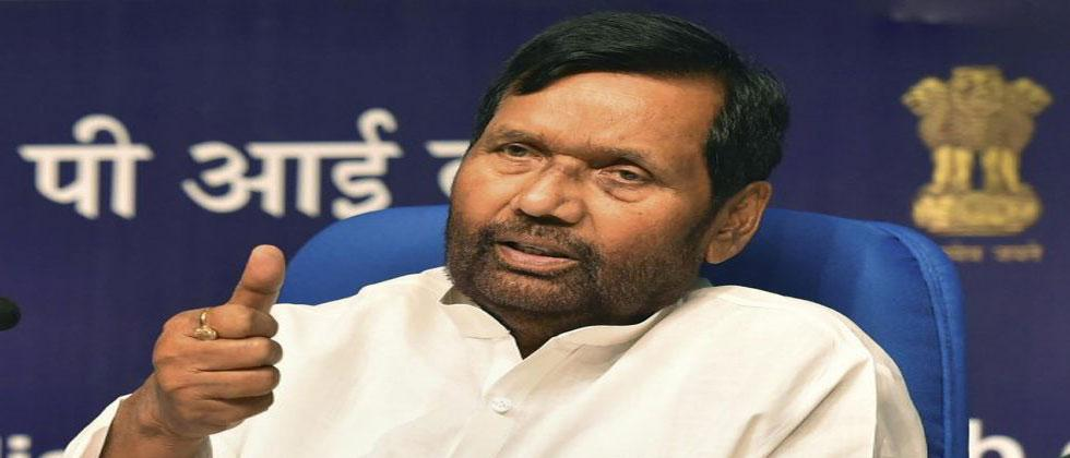 Demand for inquiry into the death of Ram Vilas Paswan