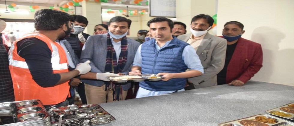 In Jan Rasoi you will get a meal for only one rupee Gautam Gambhir