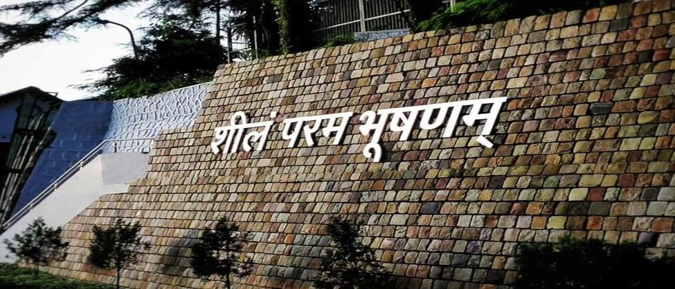 39 trainee officers in Mussoorie found corona positive