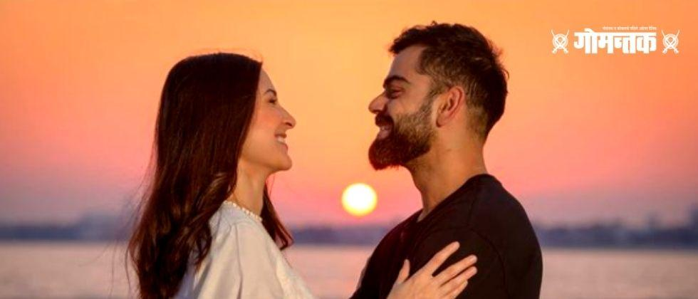 This is how Anushka Sharma wished Virat Kohli a happy Valentines Day