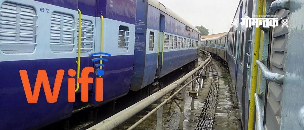 Railtel launches prepaid WiFi service at 4000 railway stations Customers will get high speed internet