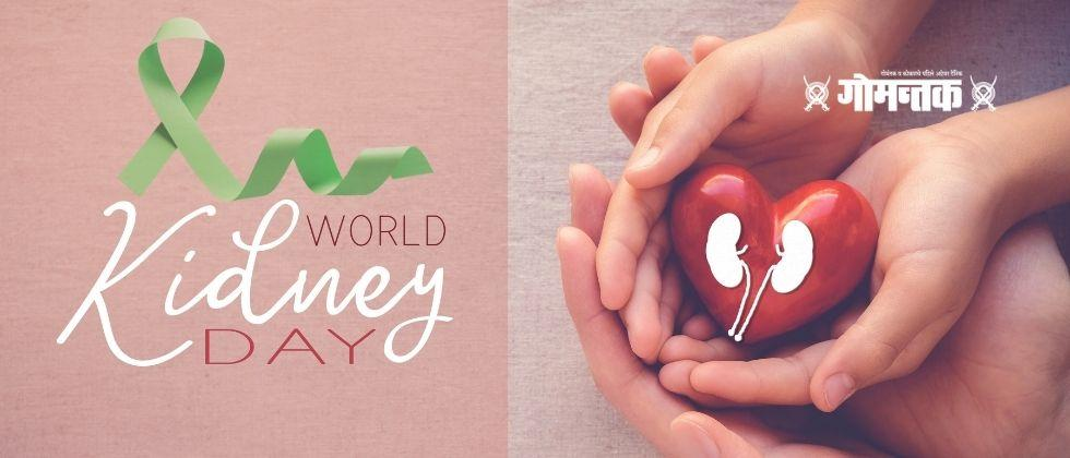 Why World kidney day is been celebrated theme of 2021