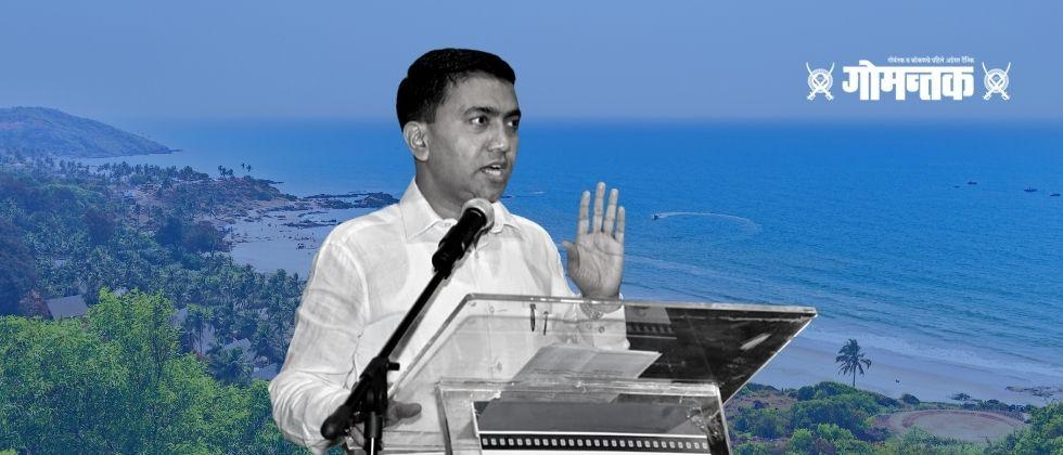 Chief Minister Pramod Sawant has also allowed Goa tourism during the Corona period