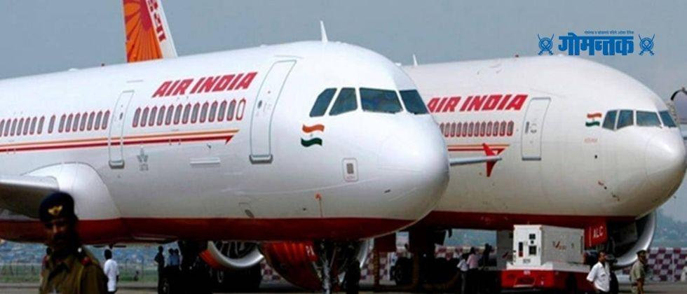 Decline in the number of potential buyers of Air India Possibility to buy aircraft from Tata Group