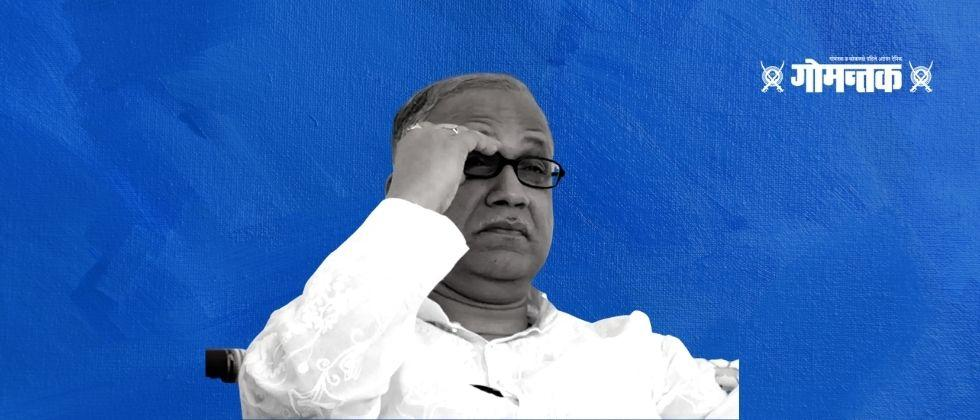 Opposition leader Digambar Kamat said announce reservation and date for five municipal elections in Goa