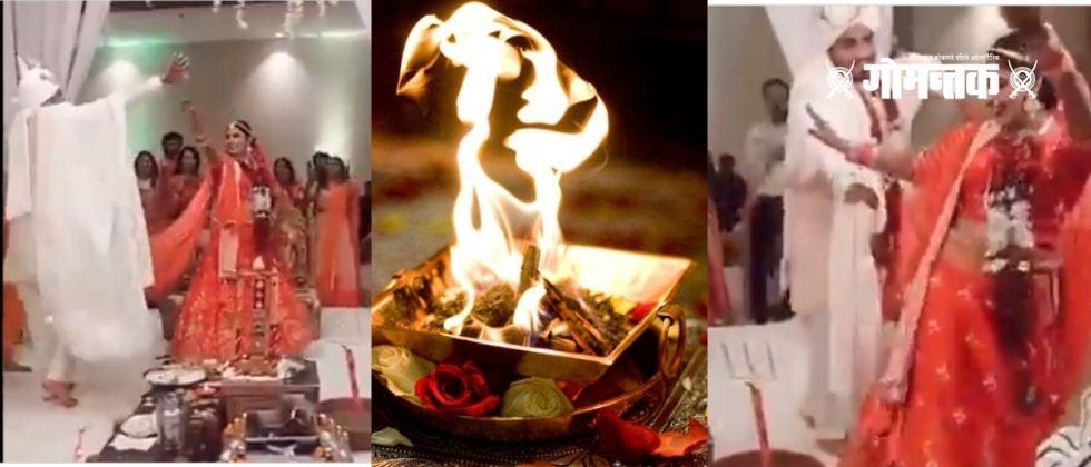 Famous businessman Vedanta Birla was angry when he saw the bride and groom dancing