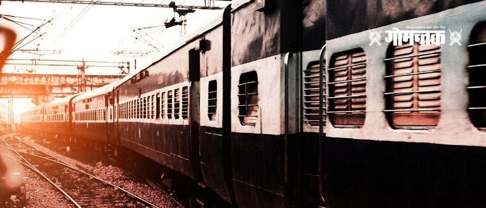 Video Purnagiri Jan Shatabdi Express run in the backward at full speed