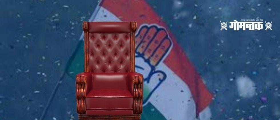 Will Congress get a new president elected in June