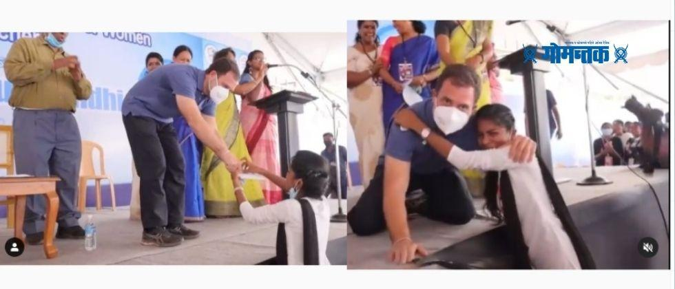 While taking Rahul Gandhis autograph a girl started to crying Video Viral